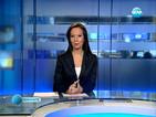 Новините на Нова (17.02.2014 - обедна)