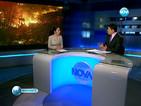 Новините на Нова (18.02.2014 - късна)