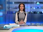Новините на Нова (19.02.2014 – обедна)