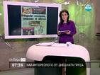 От печата: Джоко Росич ни напусна