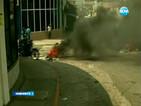 Продължават размириците във Венецуела, увеличават се жертвите