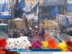 В Киев е спокойно, започна кампанията за президентските избори