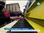 Протестите в Киев родиха необичаен герой