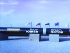 """ЕС може да спре преговорите с Москва за """"Южен поток"""""""