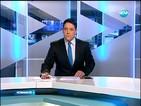 Новините на Нова (13.03.2014 - късна)