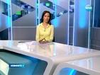 Новините на Нова (14.03.2014 - обедна)