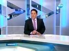Новините на Нова (14.03.2014 - следобедна)