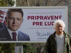 Словакия гласува за президент