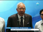 Премиерът на Малайзия: Изчезването на самолета е преднамерено
