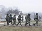 Украйна обвини Русия във военно нахлуване