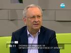 Осман Октай: България е в ръцете на задкулисието, което свали Доган
