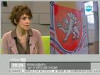Надежда Нейнски: Членството в ЕС е гаранция за правата на украинските българи
