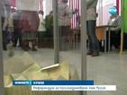 Опашки в Крим за участие в референдума