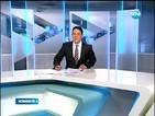 Новините на Нова (15.03.2014 - следобедна)