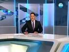 Новините на Нова (19.03.2014 - късна)