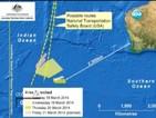 Малайзия поиска от САЩ сонарно оборудване за издирването на полет MH370
