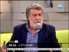 Вежди Рашидов: Управляват ни идиоти