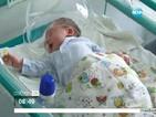 Лекари спасиха родилка в клинична смърт и бебето й