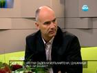 Георги Дичев: Таксата на съдебния изпълнител е малка част от общата сума