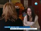 Майка на две деца се бори за апартамента си
