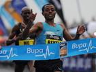Кенениса Бекеле дебютира и спечели маратона на Париж
