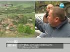Свлачище заплашва да помете цял квартал край мина Ораново