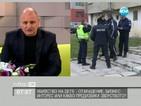 Анализ: Мълчанието на разследващите в Поморие не е добър знак