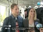 """Изгубиха панда в София - """"Събуди се"""" я намери"""