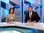Новините на Нова (13.04.2014 - обедна)