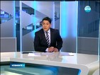 Новините на Нова (14.04.2014 - следобедна)