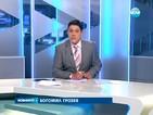 Новините на Нова (15.04.2014 - късна)