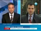 ФБР със стряскащи разкрития за арестуваните българи в САЩ