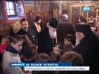 Патриарх Неофит в приюта на отец Иван: Трябва да правим добри дела