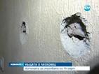 Пуснаха журналисти в къщата на убиеца от Лясковец