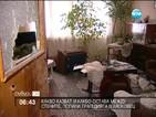 Дупки от куршуми, кръв и разруха в дома на убиеца от Лясковец