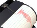 Земетресение 7,1 на остров Гуам