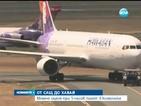 Момче оцеля при 5-часов полет в колесник на самолет