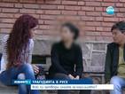 Майката на убитото дете от Русе била тормозена от бащата