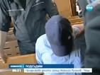 Продължава делото за убийството на Яна Кръстева