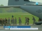 Контингент от 150 американски войници на учение в Полша