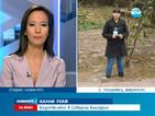 Новините на Нова (25.04.2014 - обедна)