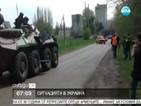 Руски изтребители над Украйна
