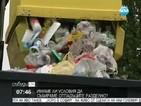 Пътят на отпадъците от кофите до депото