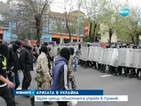 Щурм срещу областната управа в Луганск