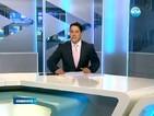 Новините на Нова (29.04.2014 - късна)