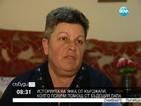 Историята на Янка от Кърджали, която получи помощ от папа Йоан Павел II