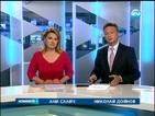 Новините на Нова (06.05.2014 - централна)