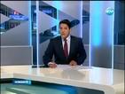 Новините на Нова (06.05.2014 - късна)