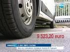 8000 евро глоба, ако не покажем големия талон в Гърция