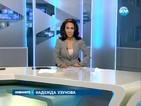 Новините на Нова (16.05.2014 - следобедна)